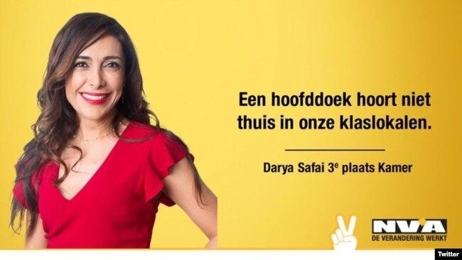 پوستر تبلیغاتی دریا صفایی با مضمونی علیه حجاب در مدارس