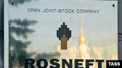 "Russia -- Sign reading ""Rosneft oil company"" at Khasyreiskoye oil field in the Komi Republic, 02Mar2007"