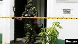 Forcat e sigurisë së Shri Lankës.