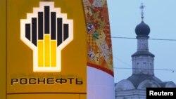 """16-июлда кабыл алынган Орусияга каршы санкциянын тизмесинде """"Роснефть"""" компаниясы да бар."""