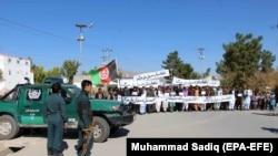 Акция сторонников афганского Народного движения за мир. Фото из архива