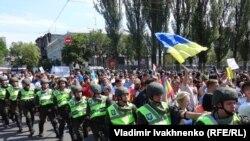 Киев, Марш Равенства, 18 июня 2017