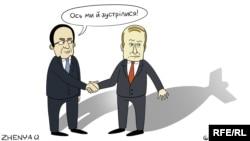 So We Finally Meet! (RFE/RL Ukrainian Service)