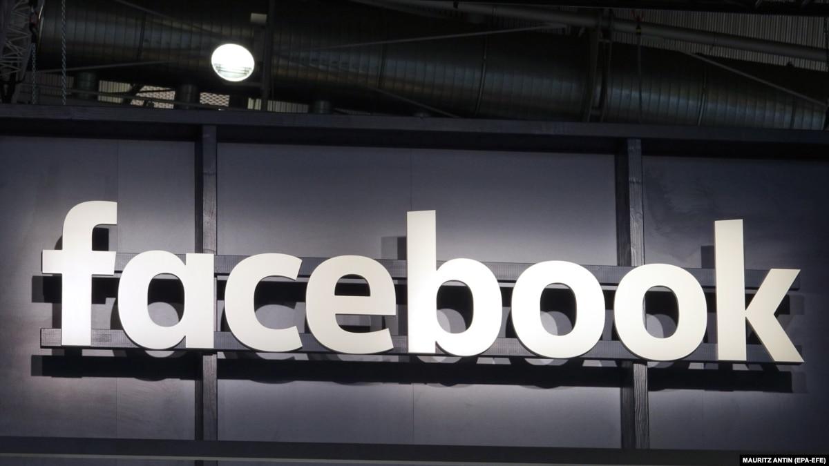 МВД призвало кандидатов в президенты верифицировать свои аккаунты в соцсетях