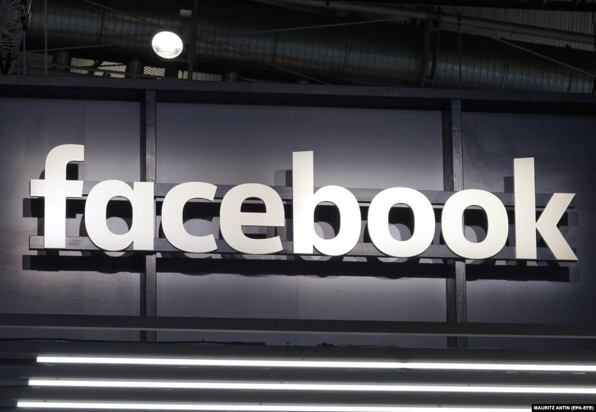 Пользователи Instagram, WhatsApp и Facebook жалуются на сбои в соцсетях