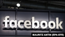 Тепер у месенджері Facebook можна буде видаляти повідомлення