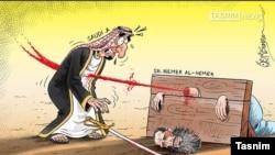 İranlılar və səudiyyəlilər arasında karikatura savaşı