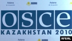Логотип конференции ОБСЕ по толерантности. Астана, 30 июня 2010 года.