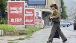 Predizborni plakati u Sarajevu, fotoarhiv