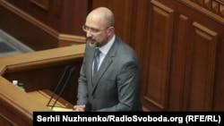 Прем'єр-міністр Денис Шмигаль