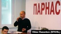 Андрій Пивоваров