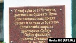 Tabla na kući Stevanovića