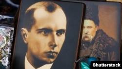 Stepan Bandera (sol)