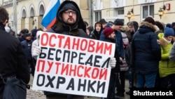 Марш памяти Бориса Немцова. Крым, 2019