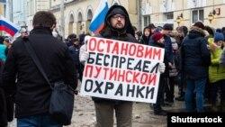 Марш памяти Бориса Немцова 19 февраля 2019 года в Москве