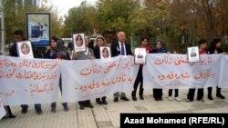 السليمانية وقفة احتجاجا على العنف ضد المرأة(الارشيف)