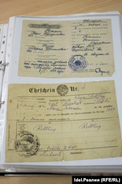Свидетельства о браке на немецком и русском языках