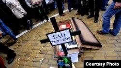 Imagine de la acțiunile de protest de la Sofia