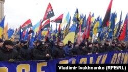 Участники «Марша национального достоинства» в украинской столице.