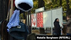 Afişaj electoral înainte de alegerile generale din 30 noiembrie 2014