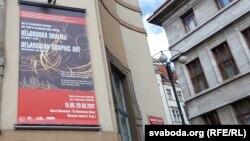 Плякат выставы беларускай графікі да 500-годзьдзя беларускага друку на будынку Славянскай бібліятэкі ў Празе