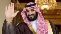 دیدگاهها- ولیعهد جدید عربستان و سیاست او در قبال ایران