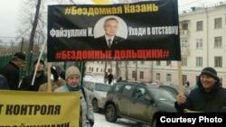 Пикет обманутых дольщиков в Казани 24 марта