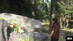 """Одбележување на годишнината од загинувањето на резервистите кај Карпалак. Касарна """"Мирче Ацев"""" во Прилеп, Македонија."""