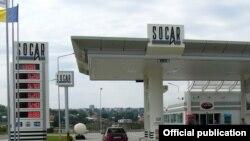 SOCAR-ın Ukraynada yanacaqdoldurma stansiyası
