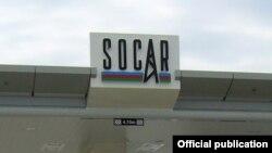 Әзербайжанның SOCAR мемлекеттік мұнай компаниясының белгісі.