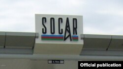 Azerbaijanis might well wonder why Azerbaijan's state oil company, Socar, is paying out so much money for so little gain.