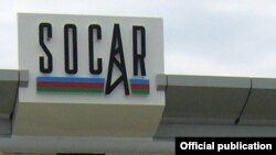 SOCAR Gas station in Ukraine, 2011