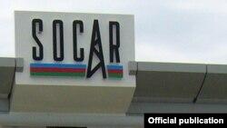 SOCAR Gas station in Ukraine, 2011