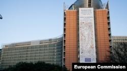Zgrada Evropske komisije, ilustrativna fotografija