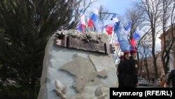 Украина, Крым, Симферополь, Россия - Открытие памятного камня в честь годовщины аннексии Крыма