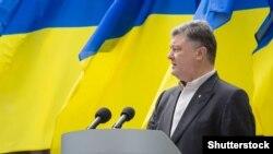 Президент Украины Пётр Порошенко.