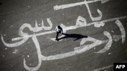 كتابة على أرضية الشارع قرب ميدان التحرير في القاهرة تطالب الرئيس المصري بالرحيل