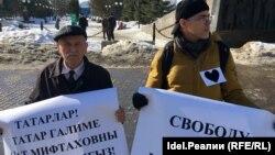 Акция в поддержку Азата Мифтахова