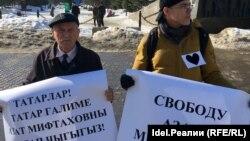 Пикет в защиту Азата Мифтахова в Казани, 19 марта 2019 года