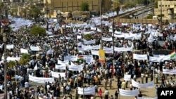 Iraq -- People protest against controversial provincial election law in Kirkuk, 28Jul2008