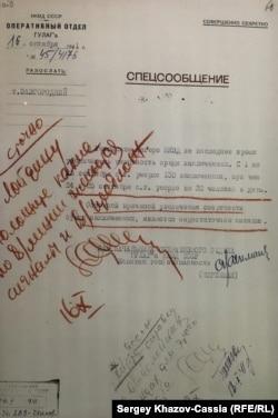 Фото из Музея истории ГУЛАГа, г. Москва