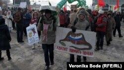 Мәскеудегі Болотный алаңына келгендер. 4 ақпан 2012 жыл.