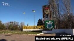 Краматорск, Украина