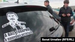 Автопробег с портретами Сталина в Уральске