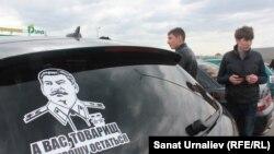 Автомобиль с портретом Сталина на заднем стекле во время автопробега, посвященного 70-летию окончания Великой Отечественной войны.