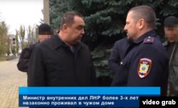 Видеоканал, подконтрольный боевикам, показывает, как Плотницкий выгоняет Корнета из дома