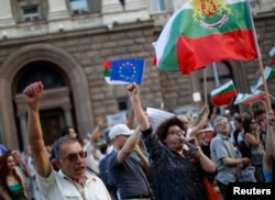 Демонстрация протеста в Болгарии - самой бедной стране ЕС