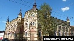 Колішні Руска-Азіяцкі банк, цяпер паліклініка