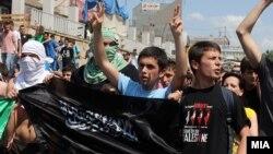 Протест на Албанци во Скопје на 4 мај 2012 година.