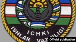 Toshkent viloyati ichki ishlar boshqarmasi boshlig'i Abdumajid Mullajonov Markaziy bank raisining o'g'li hamdir.